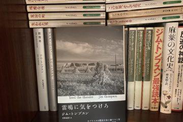 日誌(仮):09/2020