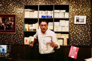 山崎文庫の日誌 2020年9月